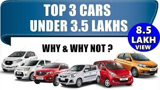 Top 3 cars under 3.5 lakhs 2018 | best car under 4 lakhs | best car under 3 lakh india | asy