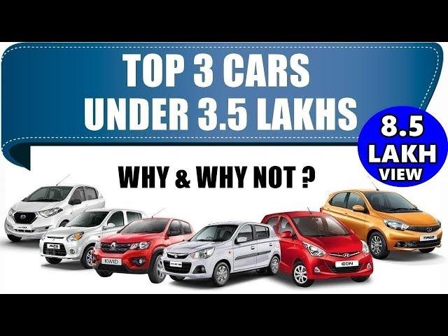Top 3 Cars Under 3 5 Lakhs 2018 Best Car Under 4 Lakhs Best Car