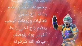 طبعن هاذا الفيديو مجرد لليحب يتونس ويانه واهلا وسهلا بالجميع