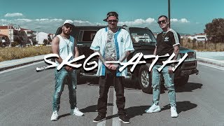 TAKI TSAN x CHICO 03 x DR - ΣΑΛΟΝΙΚΑ-ΑΘΗΝΑ | SKG-ATH (Official Music Video)