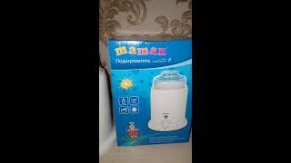 стерилизатор (подогреватель) Maman EBW388