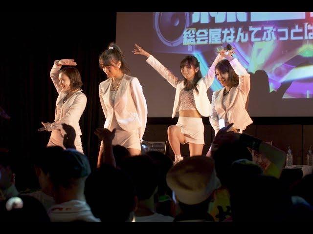 映画『LOCO DD 日本全国どこでもアイドル』予告編
