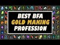 BFA Enchanting Gold Guide | The Best Profession in Battle for Azeroth