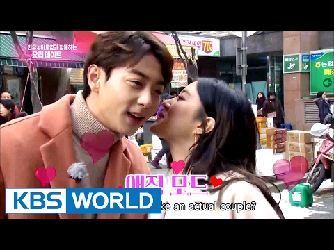 Cooking Date with Hyunwoo and Lee Seyoung [Entertainment Weekly / 2017.01.30]
