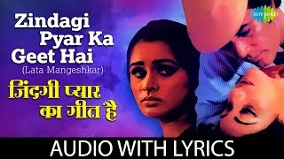 "Enjoy the song of bollywood ""zindagi pyar ka geet hai"" with hindi & english lyrics sung by kishore kumar from movie souten. credits: song: zindagi p..."