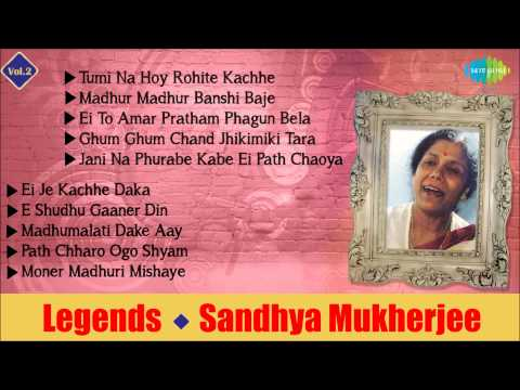 Best of Sandhya Mukherjee | Bengali Songs Audio Jukebox | Vol.2 | Sandhya Mukherjee Songs