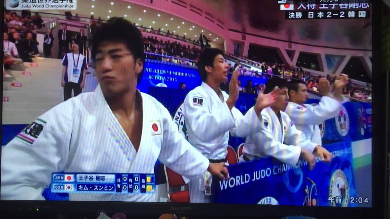 2015 世界柔道選手権 男子決勝 クライマックス! - YouTube