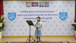 Student Nut Sopheavottey learn class 3 at Beltel International School