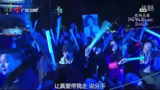 [Vietsub + Kara] Có Thứ Tình Yêu Gọi Là Chia Tay - A Mộc (Live)