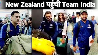 JUST IN: WATCH: Virat Kohli and Team India touchdown in Auckland | IndvsNZ | Sports Tak