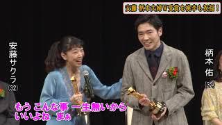 第92回キネマ旬報ベスト・テン表彰式が10日、行われ、主演女優賞に安藤...