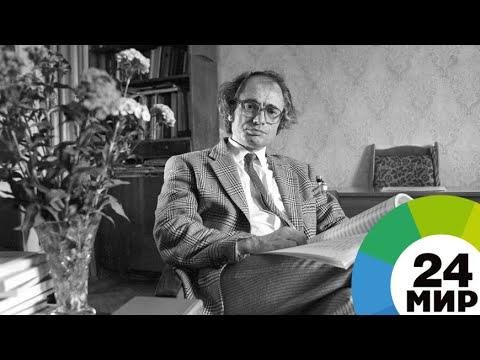 «Маэстро Мансурян»: в Армении показали фильм о жизни композитора - МИР 24