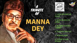 Best of Manna Dey Songs | Evergreen Hindi Songs | Hits Of Classical Legend Manna Dey