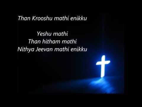 Yesu Mathi Aa Sneham Mathi   Malayalam Song with Eng  lyrics   YouTube