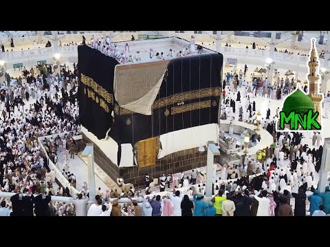 HAjj 2018 | Makkah live Kaaba Kiswa (Ghulaf) changing Exchange ceremony of the Kaaba cover