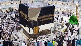 HAjj | Makkah live Kaaba Kiswa (Ghulaf) changing Exchange ceremony of the Kaaba cover