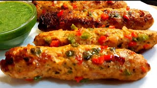 Gilafi Seekh Kabab Recipe   How To make Chicken Gilafi Seekh Kabab