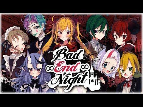 【にじさんじ】Bad ∞ End ∞ Night 歌ってみた【#お屋敷組】