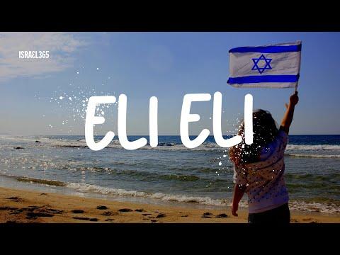"Hannah Senesh's ""Eli, Eli"" by Fran Avni"