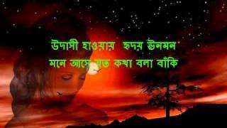 dokhenhaw@ Ei Raat Jaga Pakhi