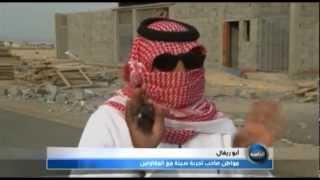 أبو ريفال يخاف من غدر المقاولين - Report - #MBC8PM