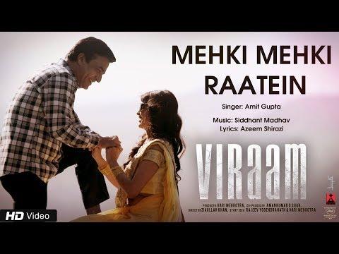 Mehki Mehki Raatein | Viraam | Amit Gupta | Siddhant Madhav | Narendra Jha | Urmila Mahanta | Monika