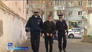 Водителя, устроившего массовое ДТП в Уфе, сегодня доставили в суд