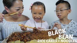 black-bean-rice-cakes-noodles-mukbang-n-e-let39s-eat