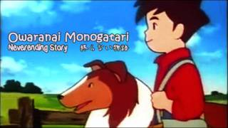 Meiken Lassie - Owaranai Monogatari (lyrics+translation)