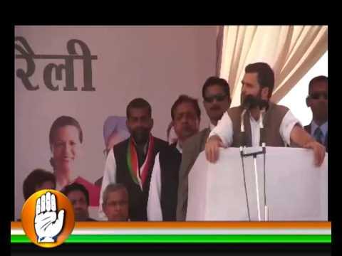 Rahul Gandhi addressing a Joint public rally with Rashtriya Lok Dal at Agra
