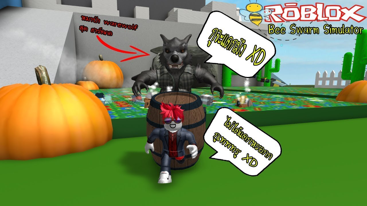 how to get tickets roblox bee swarm simulator