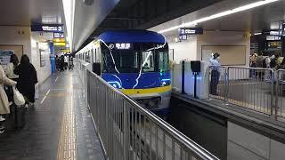 大阪モノレール3000系第2編成 万博記念公園駅発車