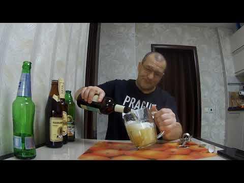 Обзор пива Киликия и т.д.