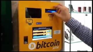 В Германии появились биткоин автоматы
