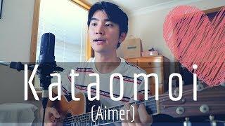 Gambar cover Kataomoi (Aimer) Cover