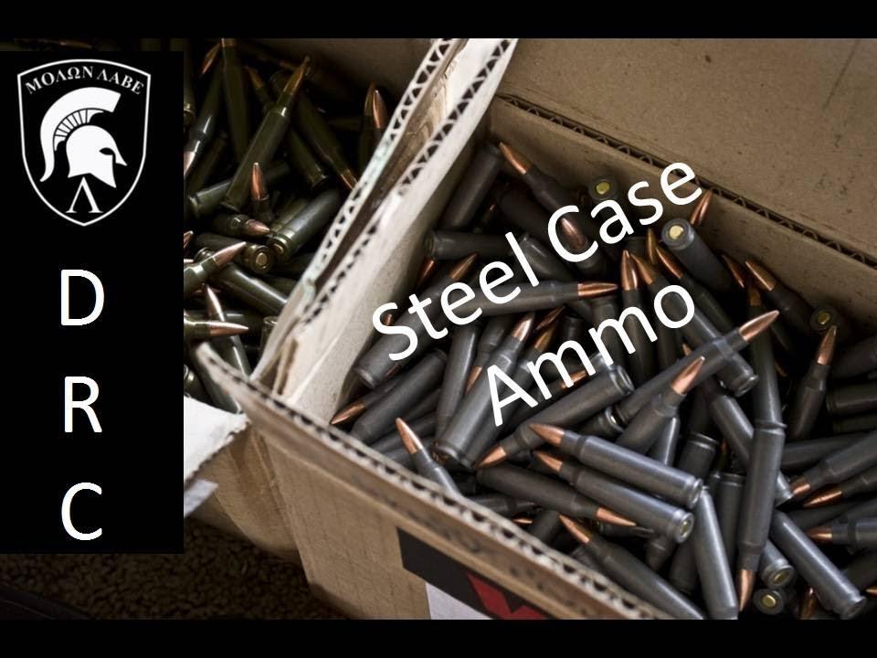 Steel Case Ammo