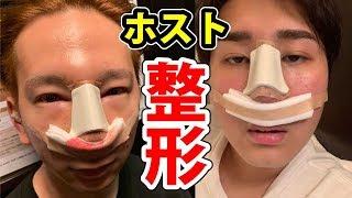 【閲覧注意】韓国で鼻の整形をしました。辛すぎた・・・