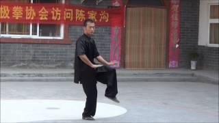Profesor Chen Chen Demostracion Xin Jia yi Lu Chen Bing Taiji Academy Chenjiagou