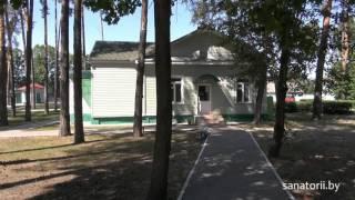 Санаторий Чёнки - лечебный корпус №4, Санатории Беларуси