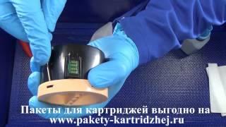 Инструкция по заправке картриджей Xerox Phaser 3010 3045 на станции очистки картриджей(, 2014-05-27T12:14:00.000Z)