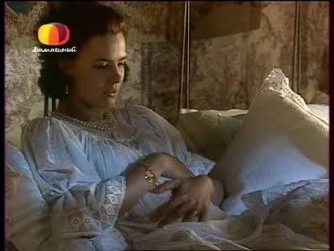 Земля любви, земля надежды (56 серия) (2002) сериал
