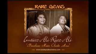 baahon mein chale aao by ustad imtiaz ali riaz ali a rarest of rare musical treat