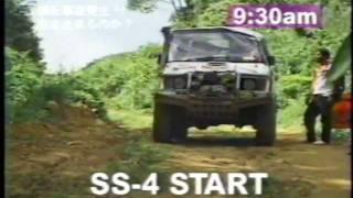 1999 ASIAN RALLY TEAMグレチキBANGBANG(4/5)