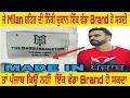 Babbu Maan - je Italy wala brand a ta Punjab kyo nai bnn sakda