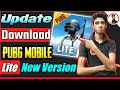 how to update pubg mobile lite new version || how to download pubg mobile lite in india 2019