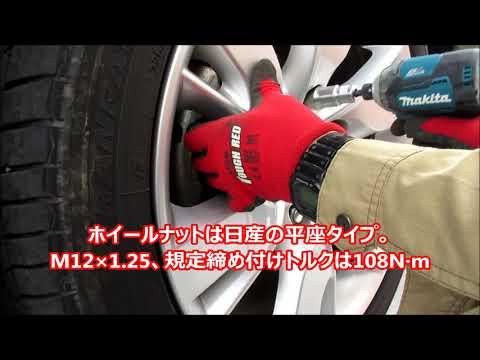 マキタ18VインパクトドライバーVS規定トルクで締めたホイールナット