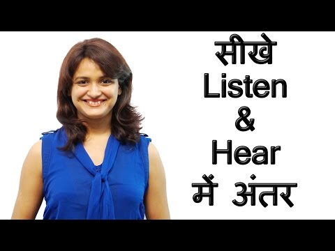 You want talk meaning in hindi