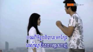 Viraksith ► Chhob Srolanh Bong Bong Kmean Avey Te - Phleng Record-VCD-20