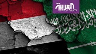 ترحيب بدعوة السعودية للأطراف اليمنية للحوار