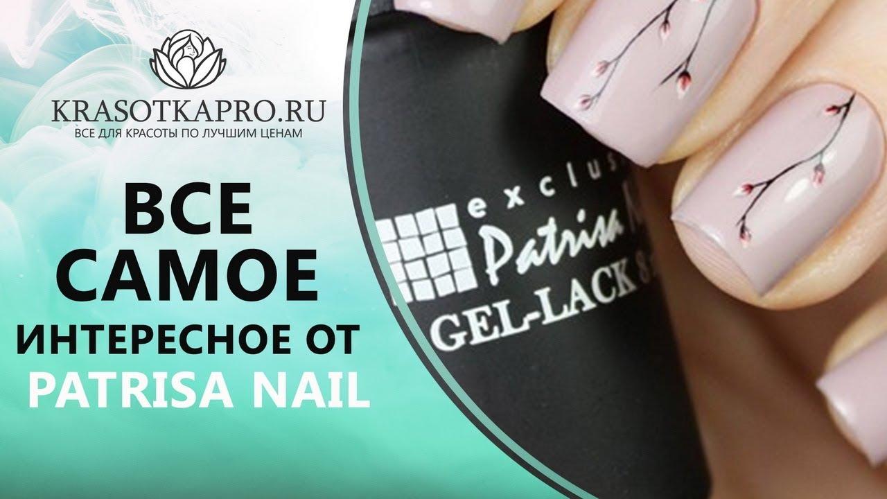Укрепление ногтей и актуальные дизайны от Patrisa Nail. Выставка «Невские берега», Сентябрь 2018
